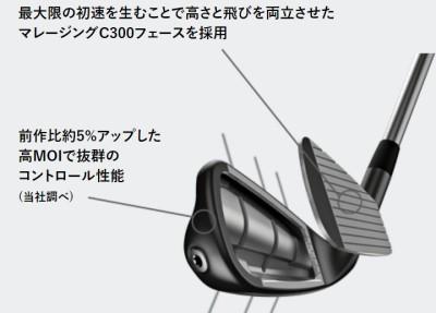 ピン g710 アイアン 評価